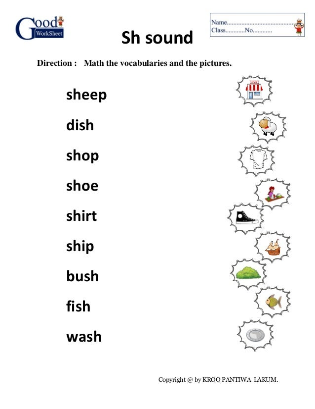 HD wallpapers kindergarten worksheets words