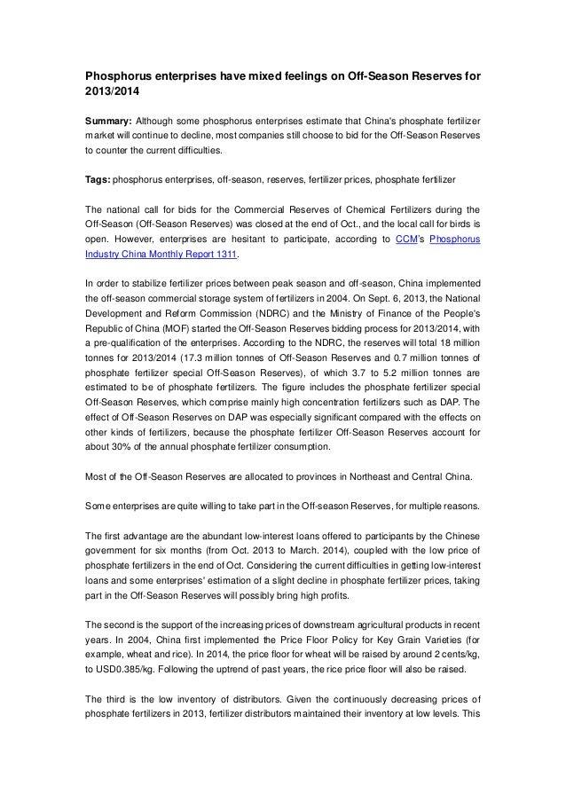 Phosphorus enterprises have mixed feelings on Off-Season Reserves for 2013/2014 Summary: Although some phosphorus enterpri...