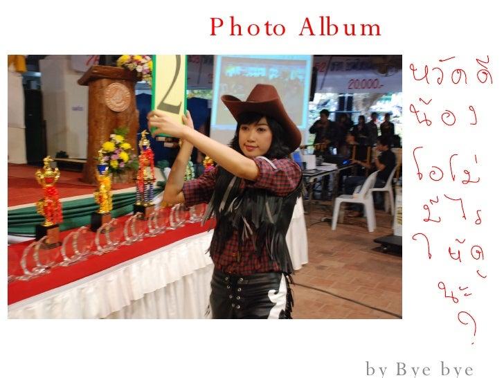 Photo Album by Bye bye