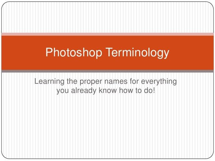 Photoshop terminology