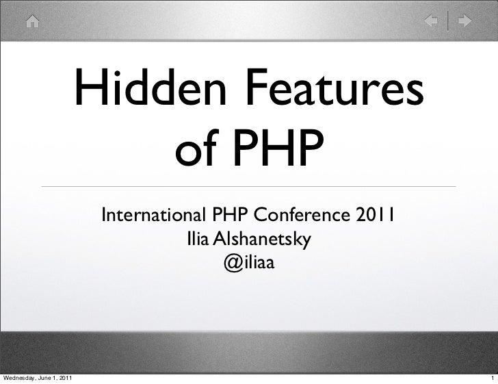 잘 알려지지 않은 Php 코드 활용하기