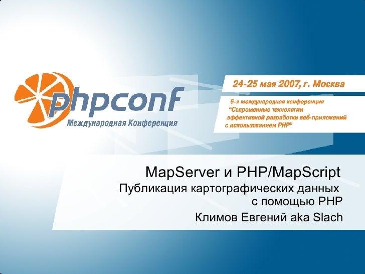Php Conf2007 Mapscript