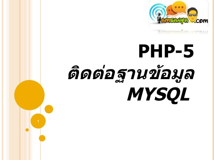 php5new