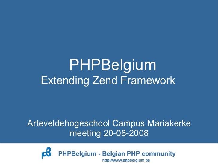 Extending Zend Framework