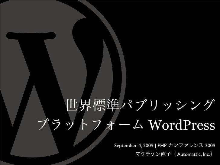 WordPress September 4, 2009 | PHP                2009                           Automattic, Inc.