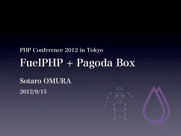 PHP Conference 2012 in TokyoFuelPHP + Pagoda BoxSotaro OMURA2012/9/15