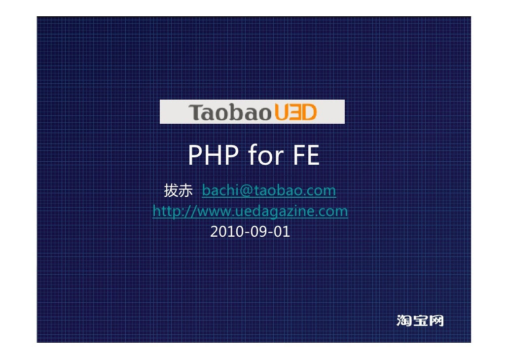 Php for fe