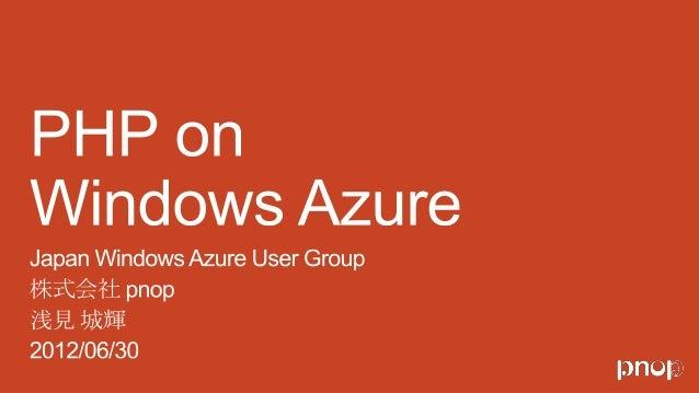 PHP on Windows Azure