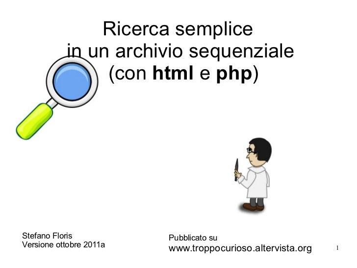 PHP, ricerca dati_in_file_sequenziali