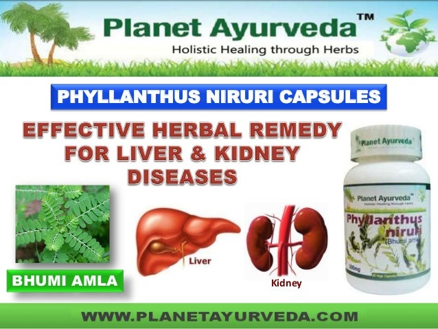 Get Rid Kidney Stones Natural Way