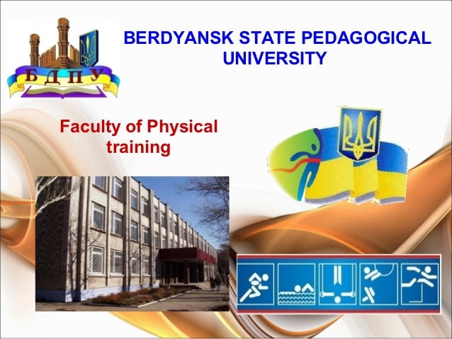 Physical training department.