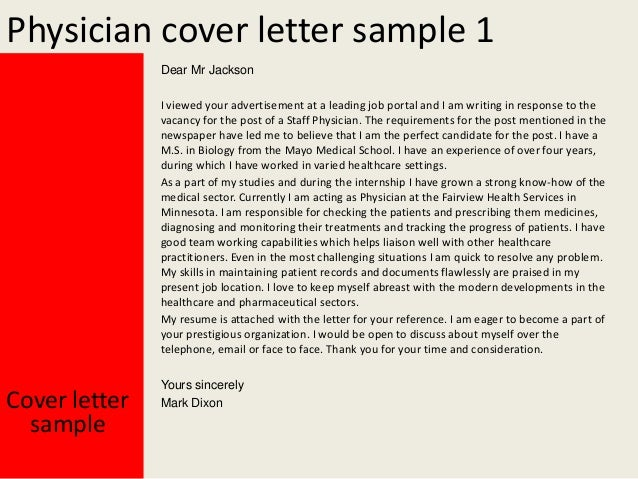 cover letter for physician job application