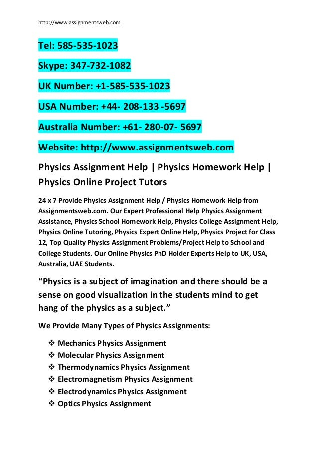 Assignment of physics
