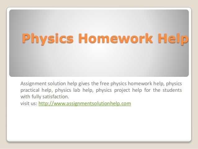 Physics online homework help
