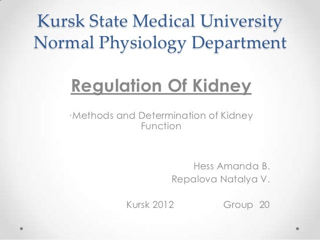 Kursk State Medical UniversityNormal Physiology Department    Regulation Of Kidney    ∙Methods and Determination of Kidney...