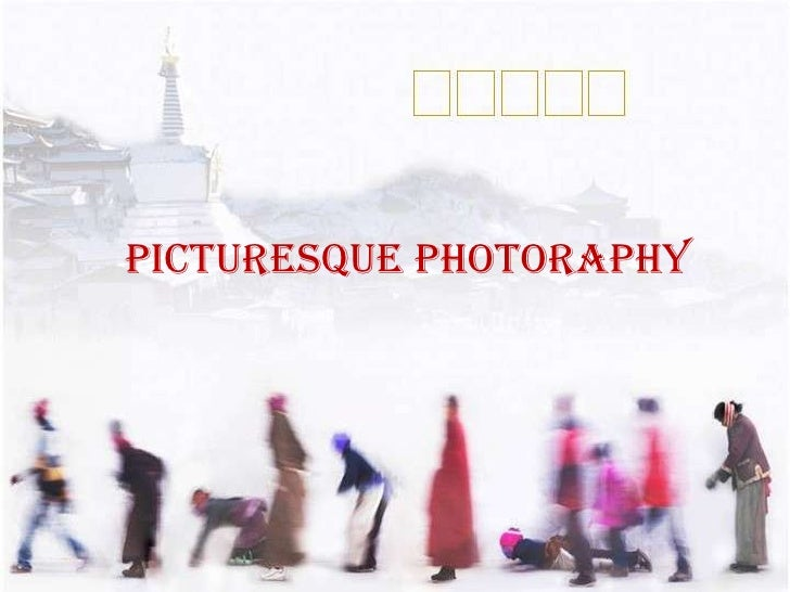 Picturesque photoraphy