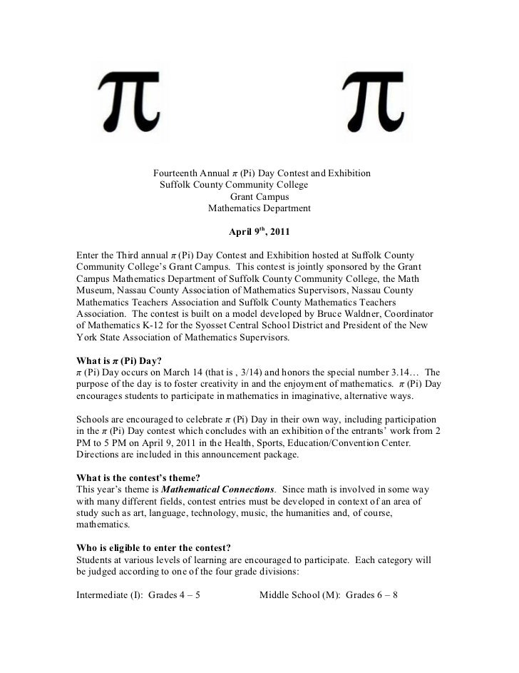 Fourteenth Annual π (Pi) Day Contest and Exhibition                    Suffolk County Community College                   ...