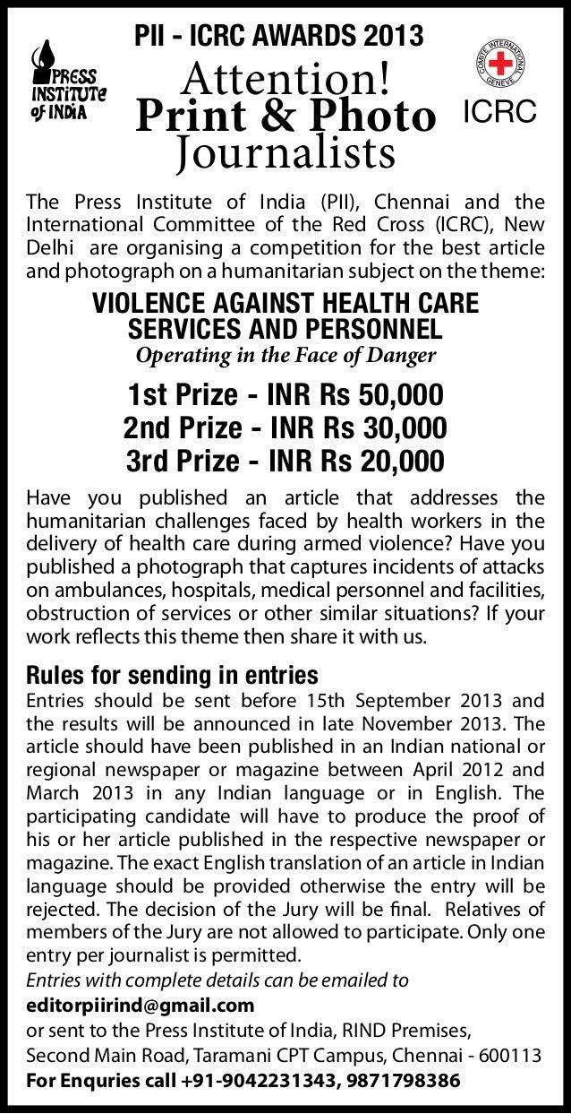 Pii icrc award 2013 advt press institute of india