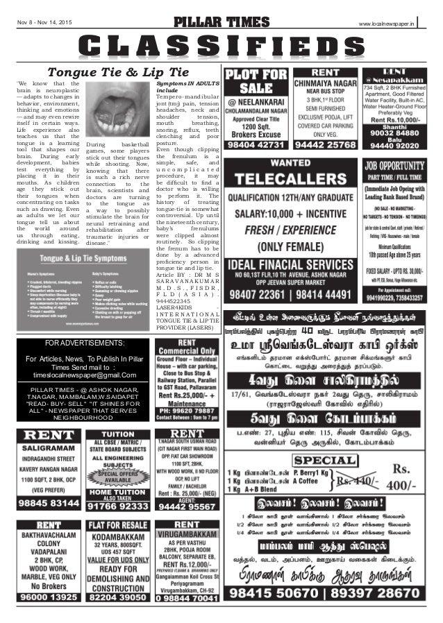 assignment plunk patch piece newspaper 2015