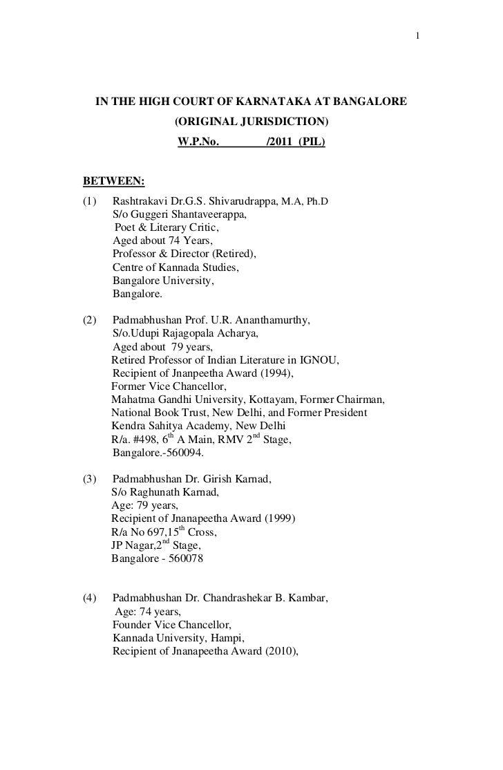 Pil on schools closure  3.12.2011 Karnataka