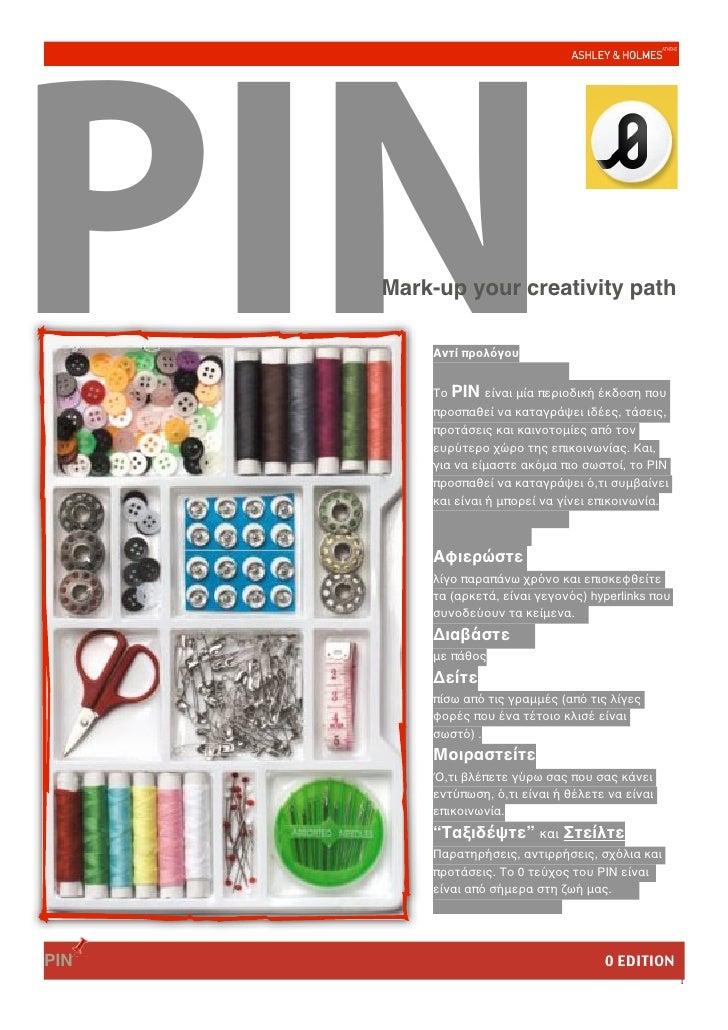 PIN   Mark-up your creativity path            Αντί προλόγου             Το PIN είναι μία περιοδική έκδοση που           πρ...