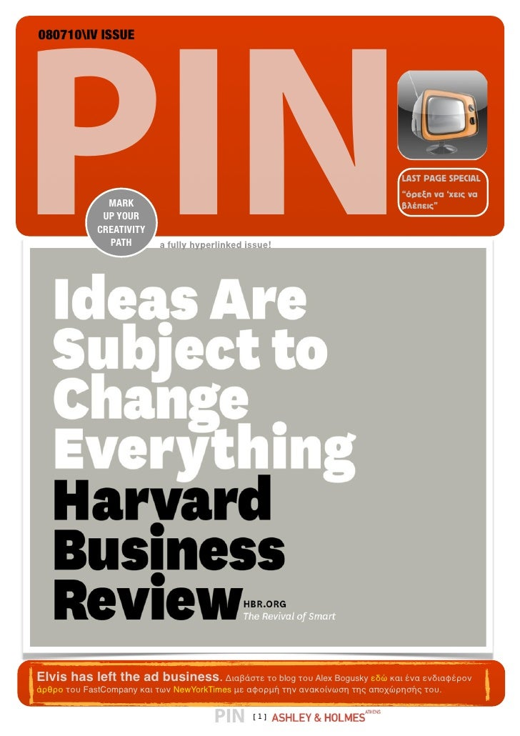 080710IV ISSUE     PIN            MARK               UP YOUR              CREATIVITY                PATH       a fully hyp...