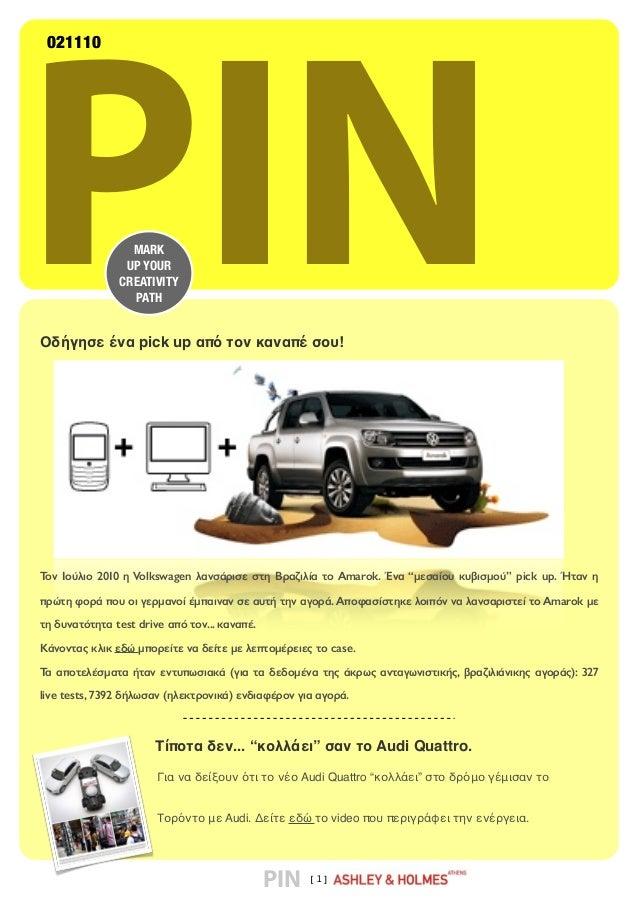 Pin 7 edition 021110