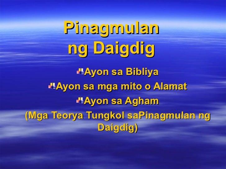 Pinagmulan ng Daigdig <ul><li>Ayon sa Bibliya </li></ul><ul><li>Ayon sa mga mito o Alamat </li></ul><ul><li>Ayon sa Agham ...