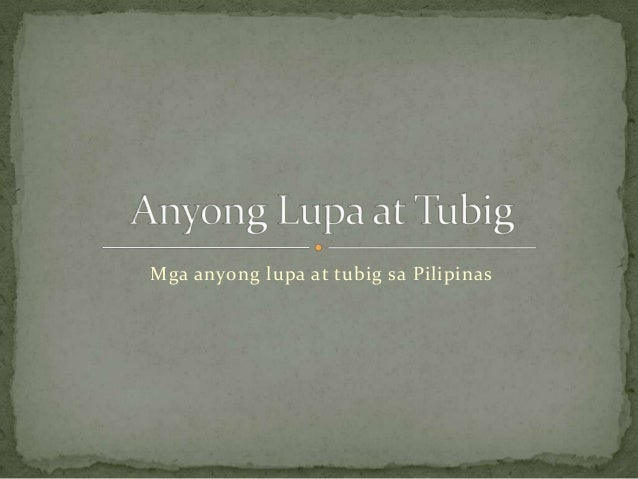 Mga anyong lupa at tubig sa Pilipinas
