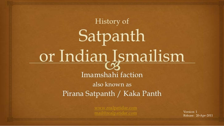 Series 33-E -PPT -Part 1 of 3 -Pirana Satpanth History -English