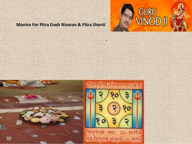 Mantra For Pitra Dosh Nivaran & Pitra Shanti -