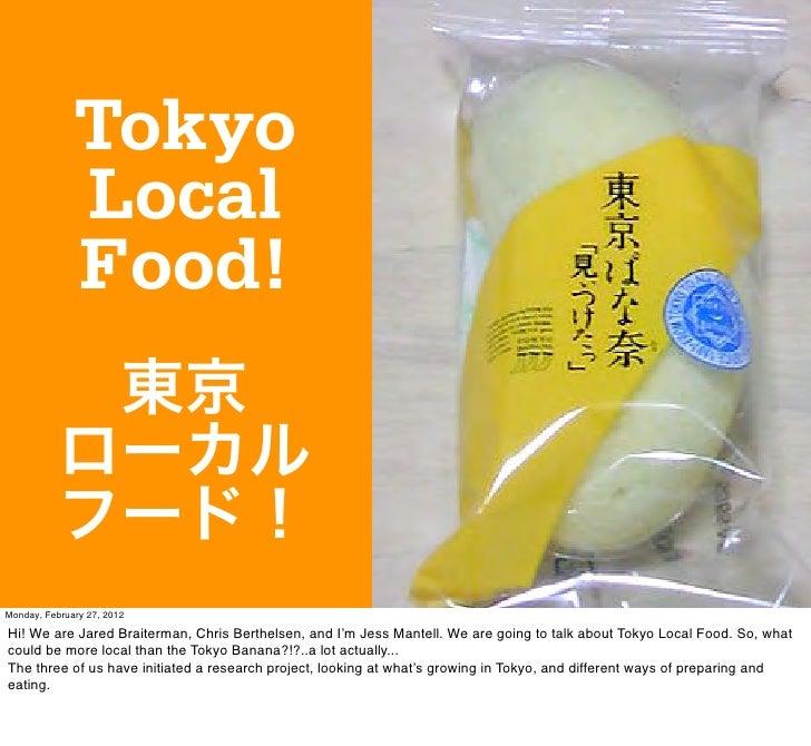 Tokyo              Local              Food!            東京           ローカル           フード!Monday, February 27, 2012Hi! We are...