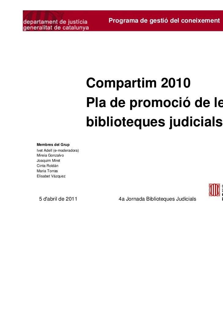 Pla de promoció de les bliblioteques judicials