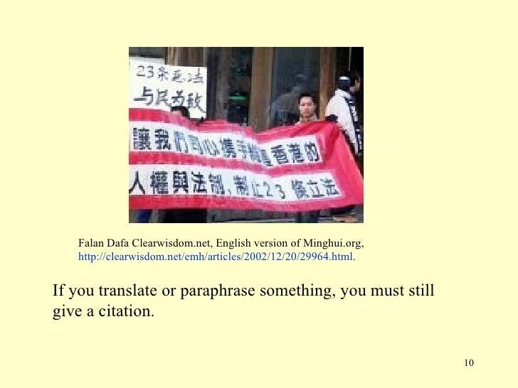 Is it still plagiarism if....?