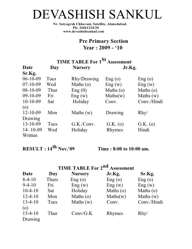 Pre-primary exam time-table
