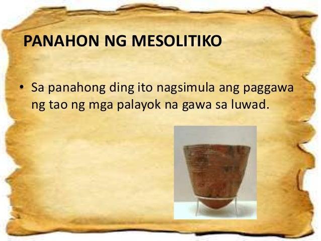 Filipino Essay About Kalikasan