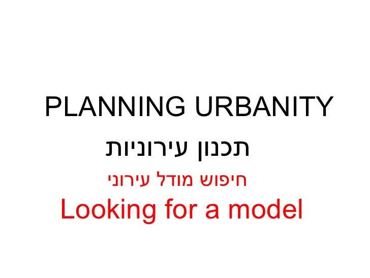 Planning urbanity local short