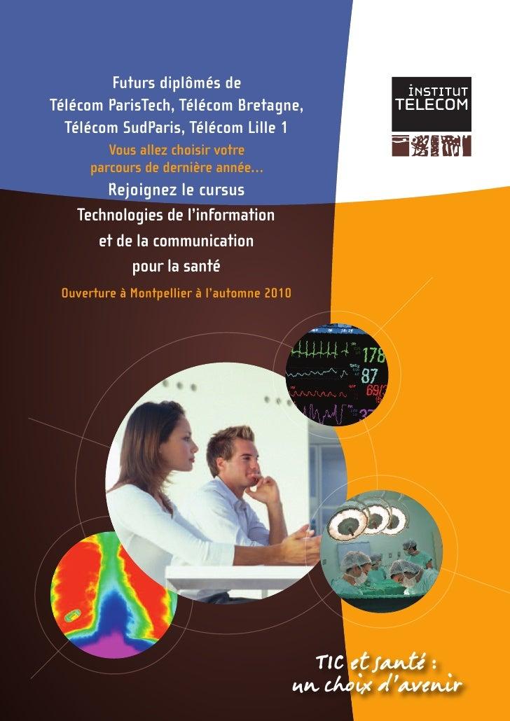 La plaquette de la filière TIC et Santé à Montpellier