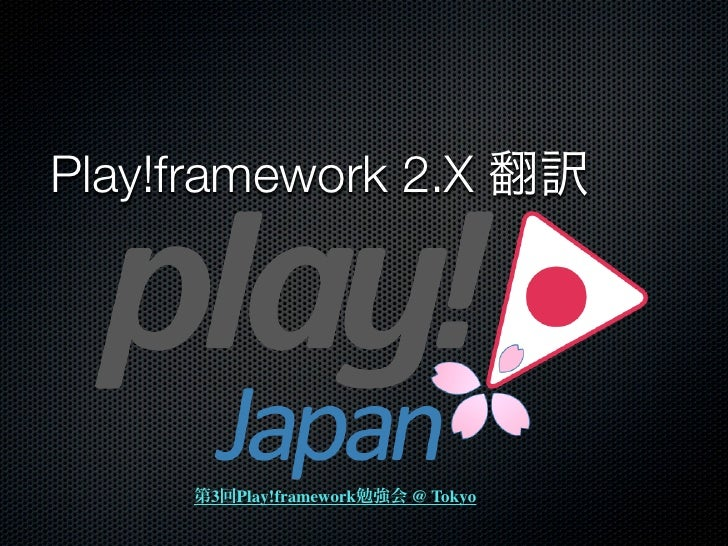 Play2 translate 20120714
