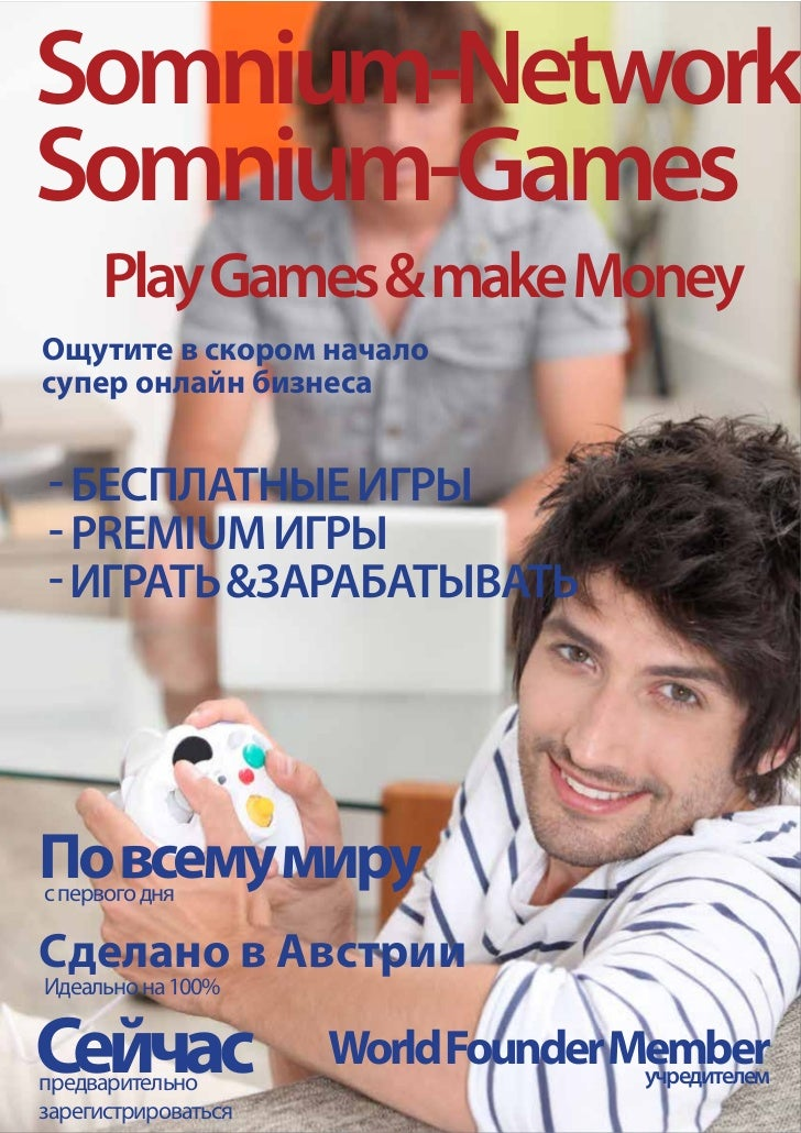 Play Games & make Money