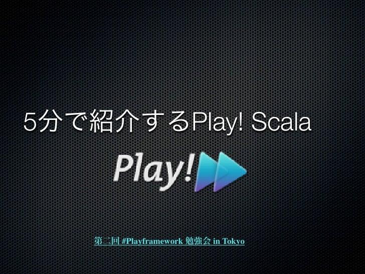 5                    Play! Scala    #Playframework    in Tokyo