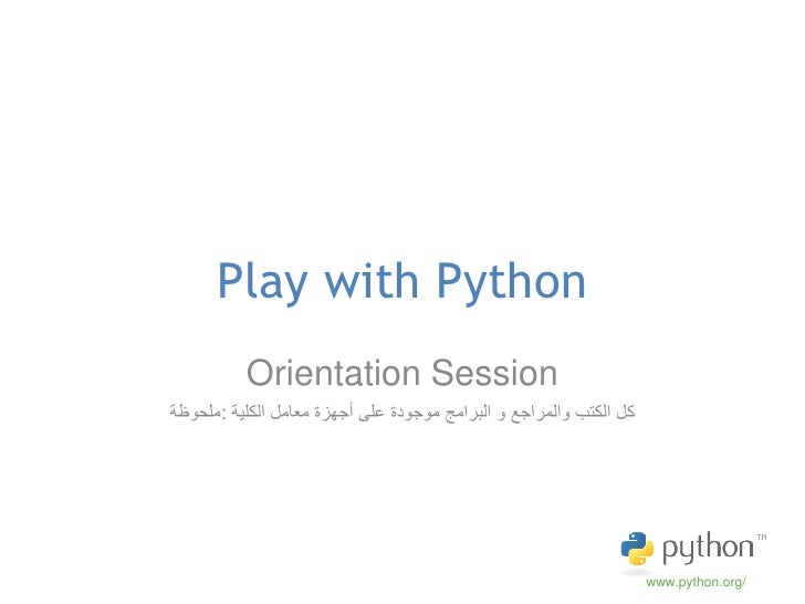 Play with python lecture 1