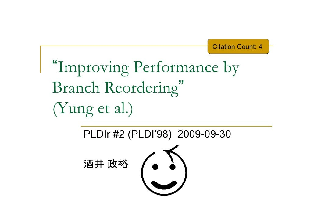 Improving Performance by Branch Reordering の紹介@PLDIr#2