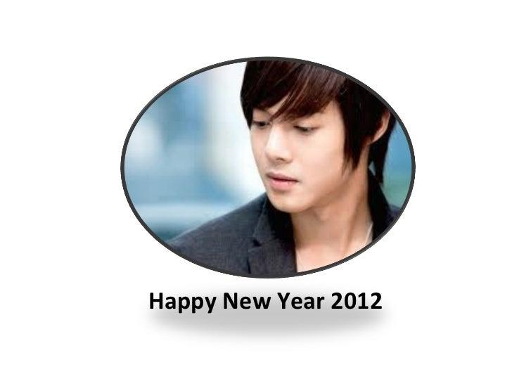 Please de Kim Hyun Joong