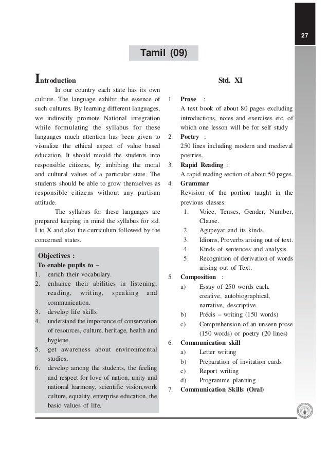 Essay writing help uwo