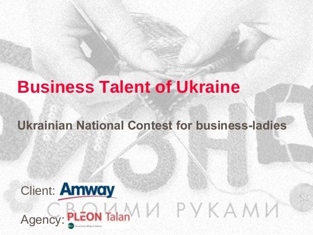 Business Talent of Ukraine