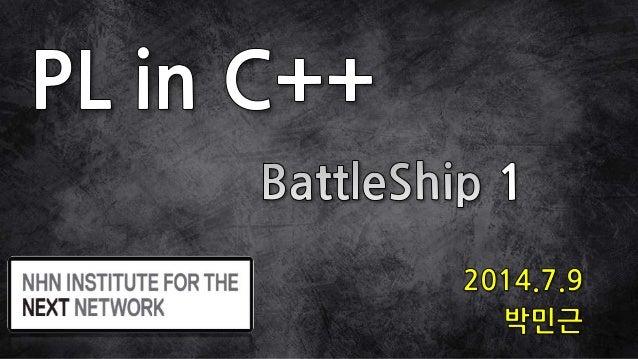 [Pl in c++] 2. battle ship 1