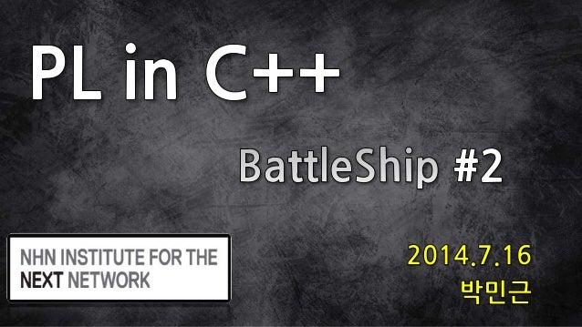 [Pl in c++] 4. battle ship 2