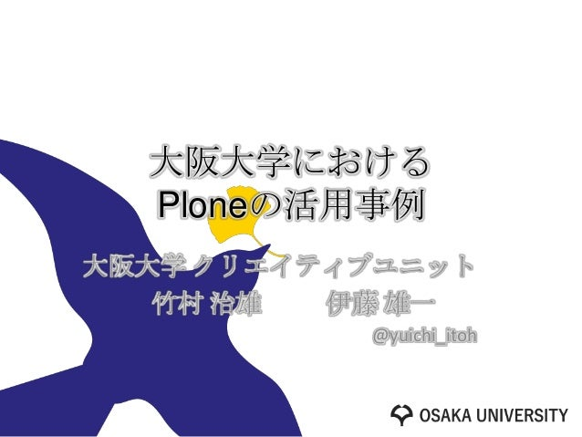 Plone for ou