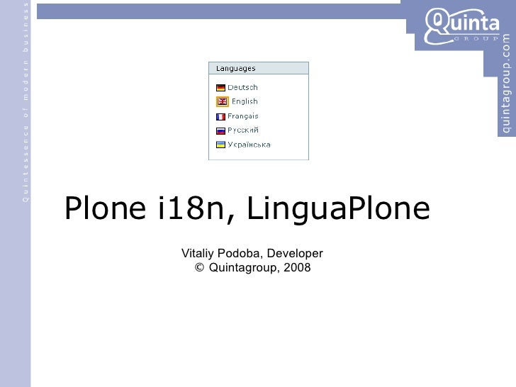Plone i18n, LinguaPlone